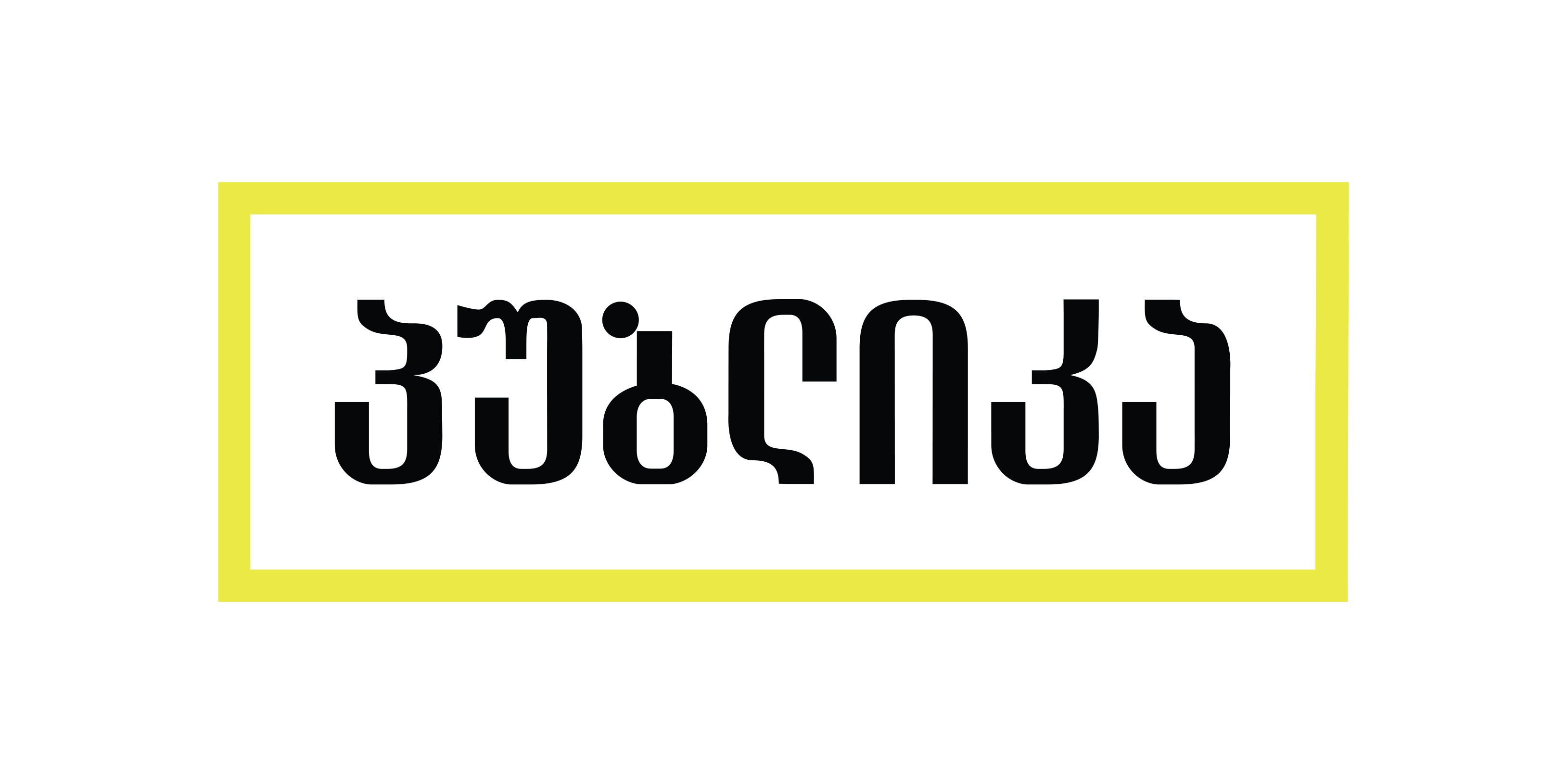 PUBLIKA_Logo-1